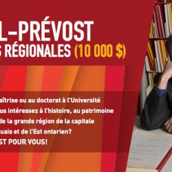 bourse Michel Prévost